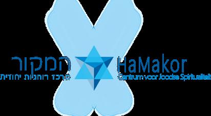 Nieuwsbrief - HaMaKor - Centrum voor Joodse SpiritualiteitHaMaKor – Centrum voor Joodse Spiritualiteit